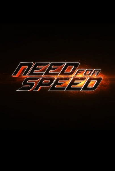 Need for Speed film (2014)